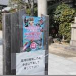NT京都見学に行ってきました