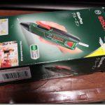 BOSCH バッテリーグルーガン買ったのでワイヤレス給電に対応させてみる